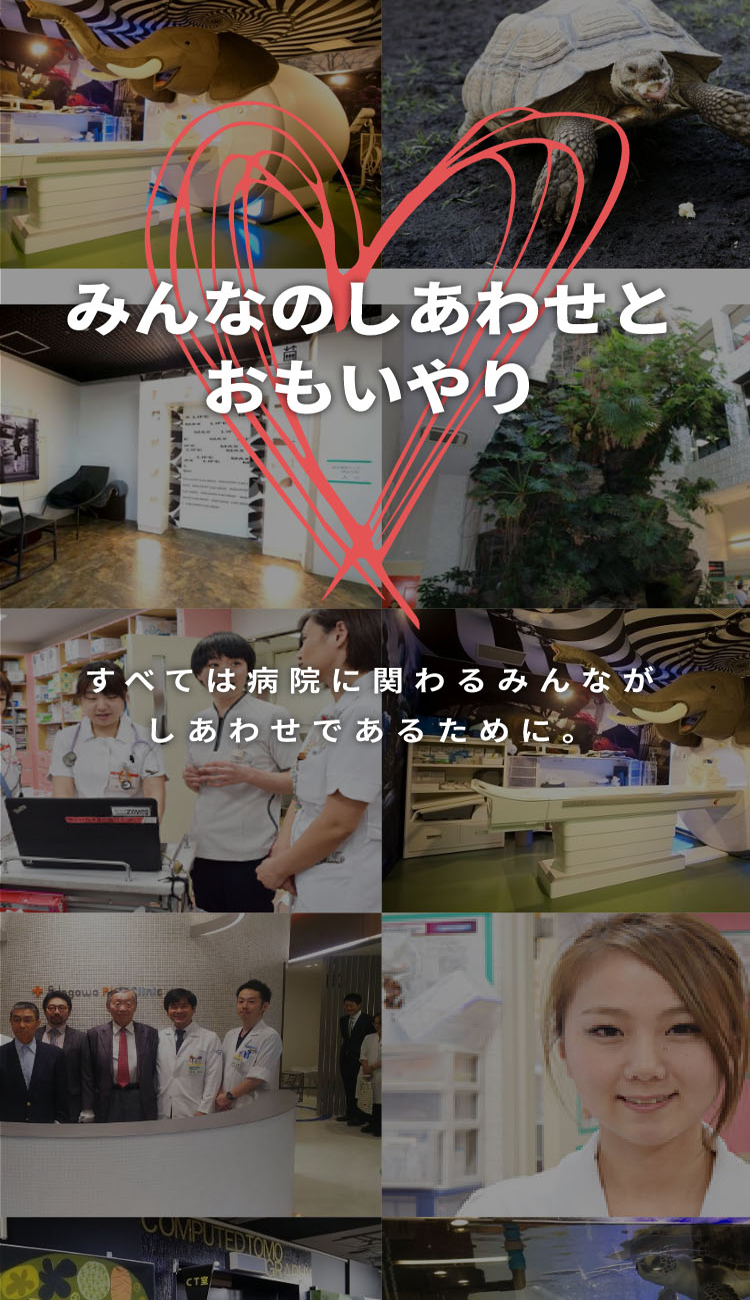 コロナ 江戸川 病院